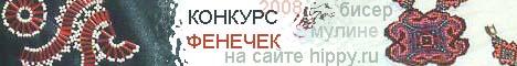 banner2008.jpg